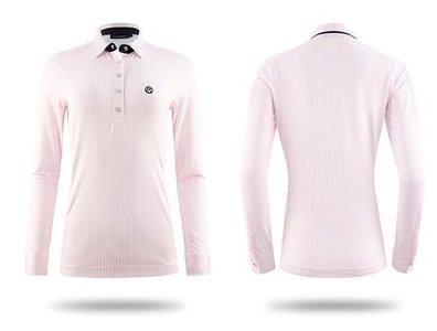 Ps of Sweden June blouse roze